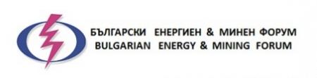Шест мерки за спасяване на енергетиката предлага Българският енергиен и минен форум