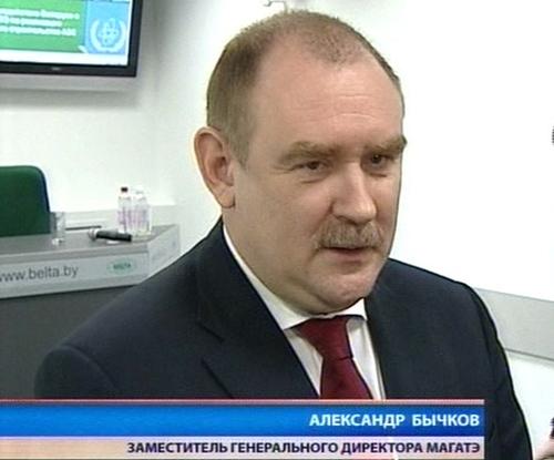 МААЕ: отговорност за замяната на руското гориво на украинските АЕЦ с американско носи Киев