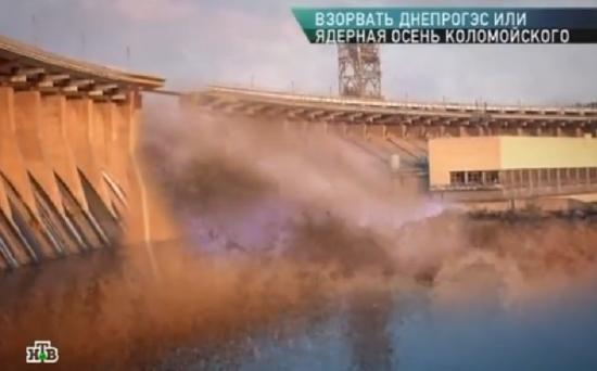Украйна – Да се взриви стената на Днепро-ВЕЦ, или ядрената есен на олигарха Коломовский. Какви ще са последиците за най-голямата АЕЦ в Европа?