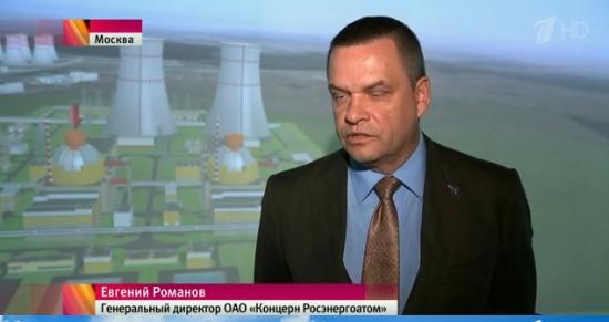 Евгений Романов: В НВАЕЦ, която навършва 50 години безопасна експлоатация, е заложено голямо бъдеще