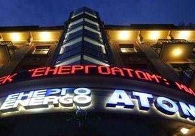 Украйна – Правителството допуска приватизация до 40% от «Энергоатом»