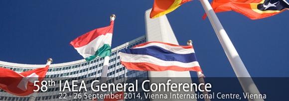 Днес се открива 58-та генерална конференция на МААЕ