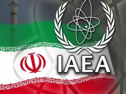 Иран изпрати жалба до МААЕ във връзка незаконни полети на израелски безпилотни самолети над ядрени обекти на страната