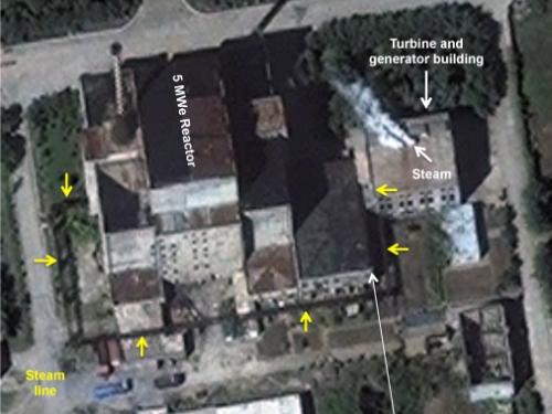 МААЕ – в КНДР е фиксирана активност около ядрения обект Йонбен