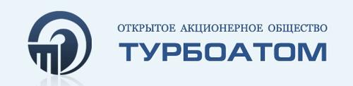 Украйна – Предприятията на тежкото енергийно машиностроене обединяват усилията си за организиране на производството на внасяното досега оборудване за АЕЦ от РФ.