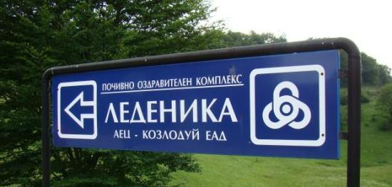 """АЕЦ """"Козлодуй"""" беше домакин на семинар на WANO и МААЕ"""