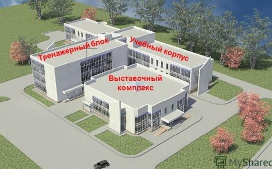 Завършен е Учебно-тренировъчният център на Нововоронежската АЕЦ-2