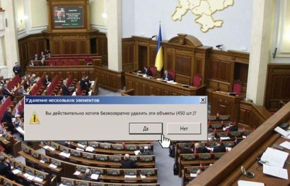 Westinghouse иска да приватизира атомните електроцентрали на Украйна