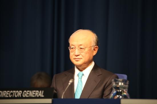 58-та генерална конференция на МААЕ беше открита във Виена