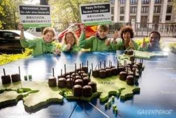 Япония отбеляза една година без ядрена енергетика