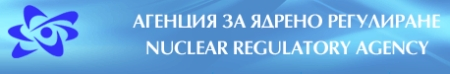 """""""Експертиза на избрани аспекти от проведените специфични изследвания и оценка на ресурса на КСК във връзка с удължаването на срока на експлоатация на блокове 5 и 6 на АЕЦ """"Козлодуй"""""""