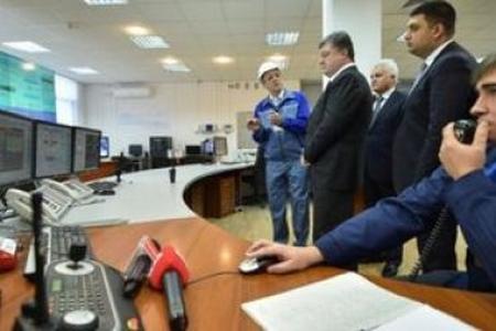 Как Украйна ще премахва газовата зависимост от Русия
