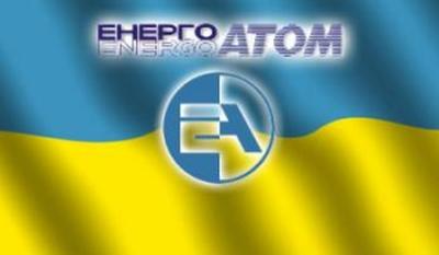 """Украйна – """"Энергоатом"""" подписа меморандум с чешката Skoda за сътрудничество при строителството и реконструкцията на АЕЦ"""