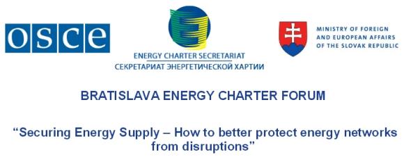 "Девета международна конференция ""Сигурност на енергийните доставки"""