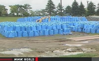 Япония – правителството разработва законопроект за временно съхраняване РАО на територията на префектура Фукушима