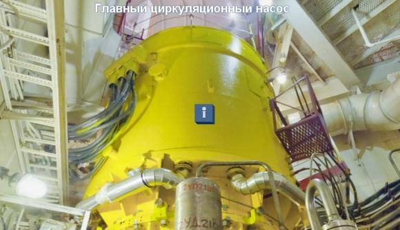 Украйна – проблем с доставката на резервни части за главните циркулационни помпи (ГЦП) за ВВЭР-1000