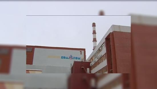 Русия – Експерти на МААЕ проверяват Колската АЕЦ