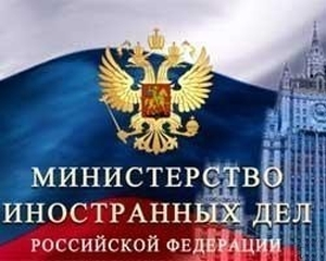 Русия публикува подписаните с Иран споразумения за мирния атом