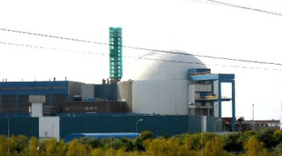 Сеул модернизира ядрен реактор в Холандия