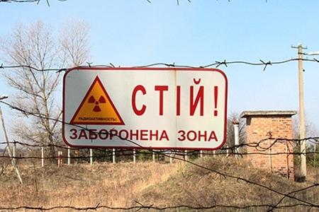 Русия иска да намали площта на замърсената зона от аварията в Чернобил на своята територия