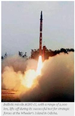 Индия изпита балистична ракета със среден радиус на действие, способна да носи ядрен боен заряд