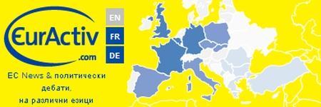 Евродепутати от Финландия и Унгария се опитват да прехвърлят вътрешните дебати за ядрената енергетика на европейска почва