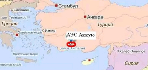 """Турция прие ОВОС на АЕЦ """"Аккую"""""""