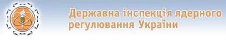 Украйна – Официално съобщение за пожара и изключването на трети блок на Запорожската АЕЦ