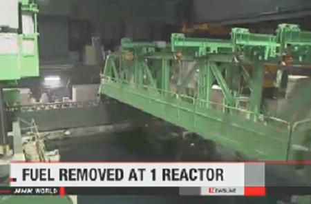 """В четвърти блок на АЕЦ """"Фукушима-1"""" вече няма ядрено гориво"""