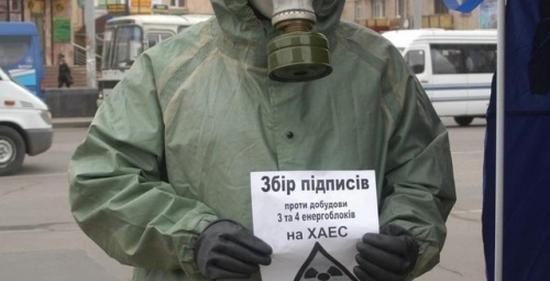 Киев има намерение да денонсира договора с РФ за дострояването на Хмелницката АЕЦ