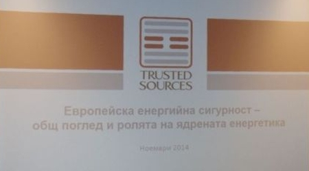 """Доклад на «Trusted Sources» – """"Европейската енергийна сигурност"""" – кръгла маса"""