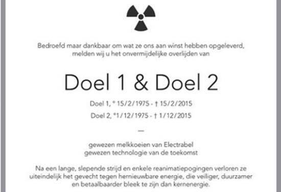 """Белгия продължи срока за експлоатация на два от четирите ядрени реактора на АЕЦ """"Doel"""""""
