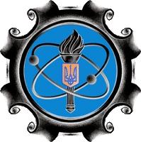 Украйна – трети блок на ЮУАЕЦ преминава на американско ядрено гориво