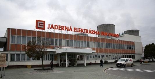 Чехия – АЕЦ Дуковани ще подаде заявка за ПСЕ на първи блок с 10 години