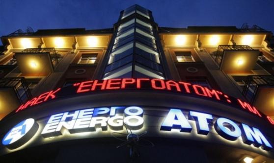 """Украйна – """"Энергоатом"""" ще заплати 300 милиона долара за закупуване на оборудване за хранилище за ОЯГ"""