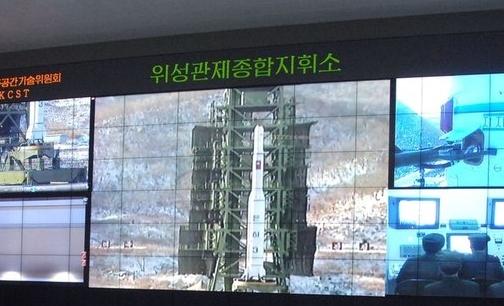 В Сеул се опасяват, че КНДР може да произвежда малогабаритни ядрени бойни глави