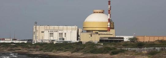 """Индия – АЕЦ """"Куданкулам"""" – Сработи системата за аварийна защита"""