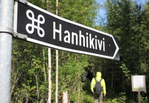 Финландия – Общината Пюхайоки е отделила 1,5 милиона евро за АЕЦ Ханхикиви