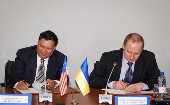"""Украйна – """"Энергоатом"""" и Holtec решиха, кой и как ще строи хранилището за отработило ядрено гориво в Чернобилската зона"""