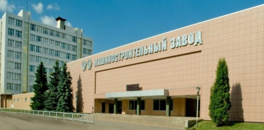 """Специалистите от АЕЦ """"Темелин"""" отбелязаха високата култура на производството на площадката на ОАО """"МСЗ"""""""