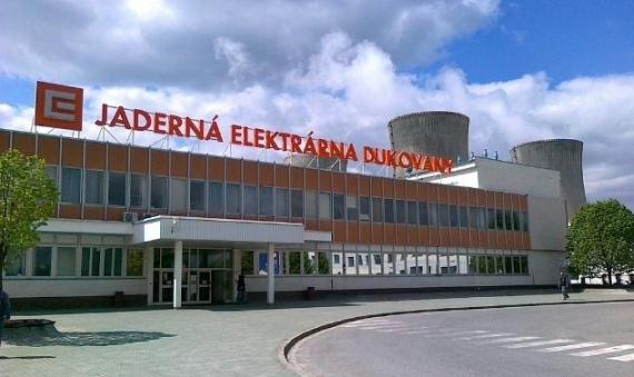 Чехия не бърза с обявяване на конкурс за нови енергоблокове