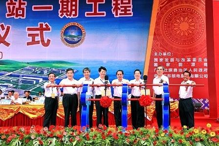 През втората половина на 2015 година ще бъде въведена в експлоатация първата АЕЦ в западната част на Китай.