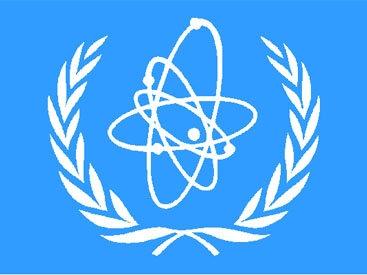 МААЕ: Иран спря изпитанията на последния модел центрофуги за обогатяване на уран