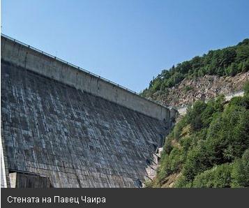 Водните електроцентрали на НЕК са спасили енергийната система от срив при аварийните изключвания на блокове в АЕЦ