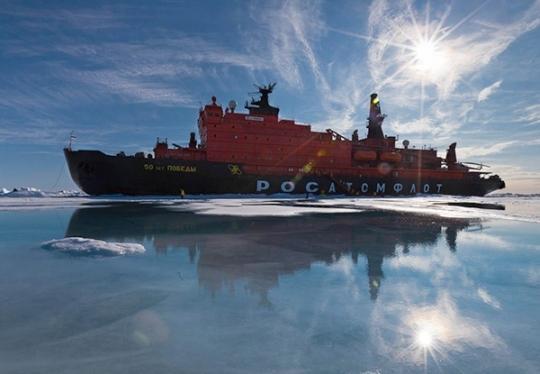«Росатом» – подготвя пилотни проекти за развитието на Арктика