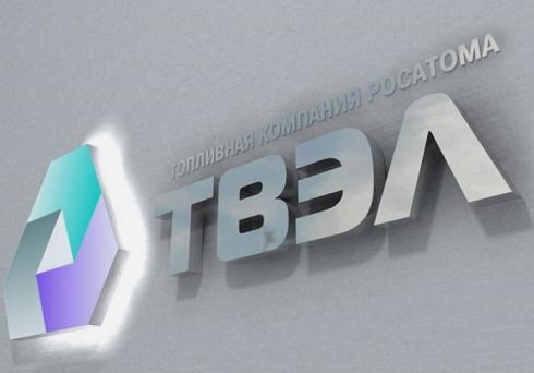 """""""ТВЭЛ"""" е готова да участва в търг за доставка на гориво на АЕЦ """"Темелин"""" след 2020 година."""