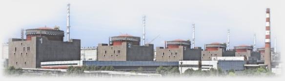 Украйна – ЗАЕЦ внедрява ново оборудване за радиационен контрол