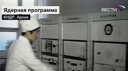 """Япония иска да организира среща на учените от страните на """"шесторката"""" за ядената програма на КНДР"""