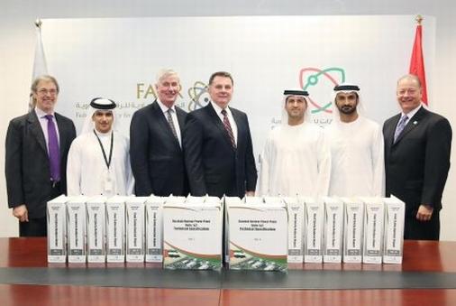 ОАЕ очакват лиценз за експлоатация на първата си АЕЦ