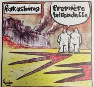 """Списание """"Шарли Ебдо"""" публикува рисунка на тема аварията на Фукушима"""